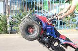 Квадроцикл 125 спорт