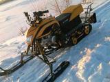 Продам снегоход Dingo t125