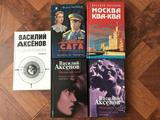 книги интересные